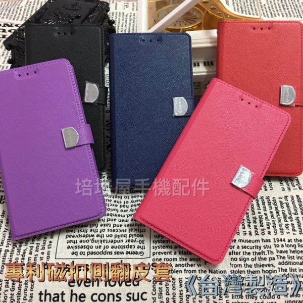 HTC One M9+ (M9 Plus) 極光版 (M9px) 5.2吋《專利磁扣可立側掀翻皮套》手機套保護殼書本套手機殼