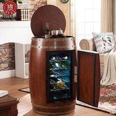 紅酒櫃 紅酒櫃恒溫酒櫃 實木家用電子保鮮冷藏櫃酒桶小型冰箱紅酒櫃子 MKS夢藝家