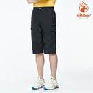 WildLand 男 彈性抗UV貼袋七分褲 0A91370 (抗UV、吸濕快乾、雙向彈性)