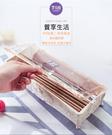 【H00893】歐式餐具收納盒 玫瑰雕花 廚房 帶蓋 透明 刀叉 筷子 筷子盒 瀝水 筷子 餐具盒 收納盒