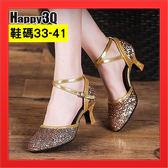性感中跟鞋粗跟女鞋41跳舞鞋子40水鑽亮片亮粉女鞋子-33-41【AAA4700】預購