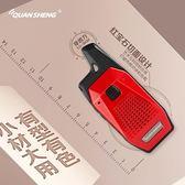 對講迷你機 微型 民用手台泉盛Q9美容發廊餐廳飯店無線迷你對機器 智聯