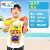 兒童水槍玩具背包戲水漂流洗澡沙灘·樂享生活館liv