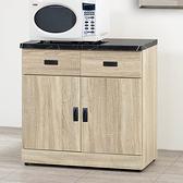 原切橡木2.7尺碗盤櫃(21SP/790-6)
