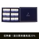 【微曼】纖蛋白巧克力(54g/盒)