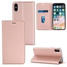 蘋果6/6s X/Xs Xs Max保護套 簡約插卡IPhone 11翻蓋手機殼 蘋果7/8/XR皮套手機殼 時尚多功能蘋果11手機套