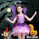 萬圣節兒童服裝女童公主裙cos花仙子角色扮演cosplay化妝舞會衣服 『麗人雅苑』