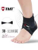 TMT護踝男女士運動護具固定扭傷防護籃球護腕跑步腳腕腳踝夏季薄
