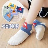 兒童襪子純棉春秋薄款夏季透氣網眼短款寶寶襪全棉男童襪女童襪子 滿天星
