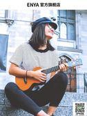 enya/恩雅X2M桃花心木單板尤克里里23寸小吉他烏克麗麗初學成人女 igo薇薇