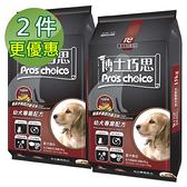 博士巧思-幼犬專業配方 7.5kg x2包