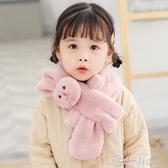 兒童圍巾 秋冬天兒童圍巾寶寶小孩毛絨保暖加絨加厚可愛套頭圍脖套毛絨兔子