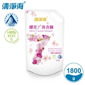 清淨海 櫻花7+洗衣精補充包 1800g