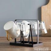 鐵藝杯子收納架杯子架家用玻璃杯置物架水杯掛架杯架瀝水架YYJ  夢想生活家