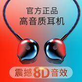耳機 適用重低音炮有線原裝正品耳機電腦手機安卓蘋果vivo華為 High酷樂緹