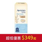 ◤優惠◢艾惟諾 Aveeno 嬰兒燕麥益敏修護霜 141g (效期2020.08)
