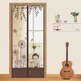 防蚊門簾磁性軟紗門夏季家用魔術貼沙門紗窗加密蚊蟲臥室簾子布藝   LannaS