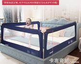 美國playkids床護欄床圍欄防摔防護欄2米1.8垂直升降通用 卡布奇諾HM