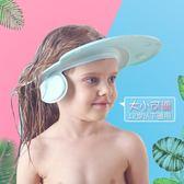 洗髮帽 兒童洗頭帽 寶寶硅膠護耳防水浴帽嬰兒洗澡帽子加大加厚洗發頭套 玩趣3C