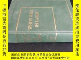 二手書博民逛書店WHO S罕見WHO IN LABOR 1976Y5919 見圖