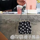 凹造型 韓版幾何數字錢夾式女學生小掛包斜背小包手機包迷你包包   橙子精品