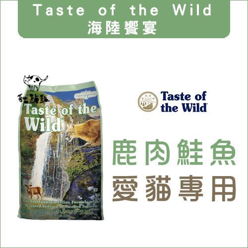送400g,Taste of the Wild海陸饗宴〔洛磯山鮭魚鹿肉,全貓糧,7kg〕