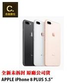 APPLE iPhone8 PLUS 128G 5.5吋 空機 iphone8+ 板橋實體店面 【吉盈數位商城】