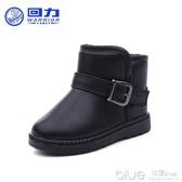 童鞋兒童雪地靴冬季防水寶寶短靴子保暖女童男童鞋子  【快速出貨】