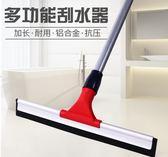擦窗器 伸縮桿刮水器地刮家用地板瓷磚衛生間浴室玻璃擦地面不銹鋼清潔器【韓國時尚週】