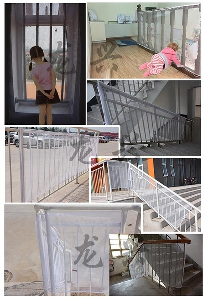 3米嬰兒童樓梯護欄陽台防護網