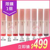【限購1件】LANEIGE 蘭芝 超放電冰釉唇膏(2g) 多色可選【小三美日】原價$599
