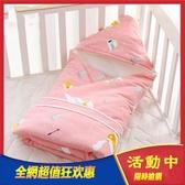 紗布純棉嬰兒抱被新生兒寶寶用品抱毯包巾春秋冬被子加厚初生包被