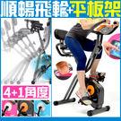 4角度運動+收納(快速切換十段磁控阻力(雙向飛輪雙輪軸順暢傳動(靜音皮帶矽凝膠大座椅+舒適椅背