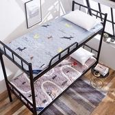 全棉榻榻米床墊1.2米單人學生宿舍床褥1.8m雙人0.9米純棉床墊加厚 限時85折