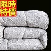 羊毛被冬季蓬鬆-美麗諾澳洲羊毛加厚保暖棉被寢具64n3[時尚巴黎]