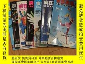 二手書博民逛書店罕見瘋狂英語(7本一起賣)Y346610