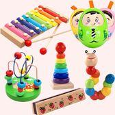 益智力形狀積木嬰兒童玩具0-1-2-3歲以下小男孩子女孩一周歲寶寶  良品鋪子