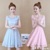 小清新裙子夏季新款韓版氣質露肩修身顯瘦短袖蕾絲洋女瑪麗蓮安