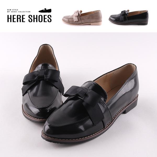 [Here Shoes]休閒鞋-MIT台灣製 亮面皮質 蝴蝶結造型 純色百搭 休閒鞋 樂福鞋-KT515