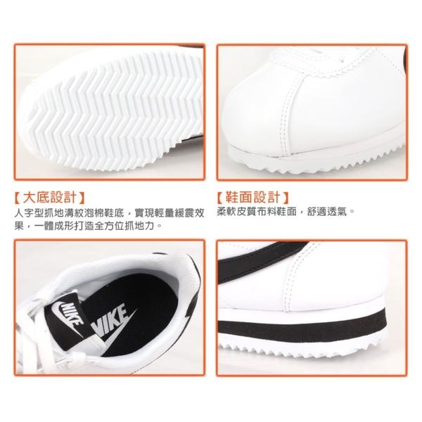 NIKE WMNS CLASSIC CORTEZ LEATHER 女休閒鞋(免運 慢跑≡體院≡ 807471