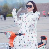 電動車防曬衣女夏季騎車防曬衣全身長款電瓶車電動摩托車披肩手套