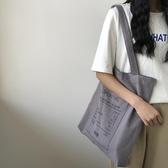 帆布包女單肩chic學生韓版ins文藝小清新簡約原宿ulzzang帆布袋中