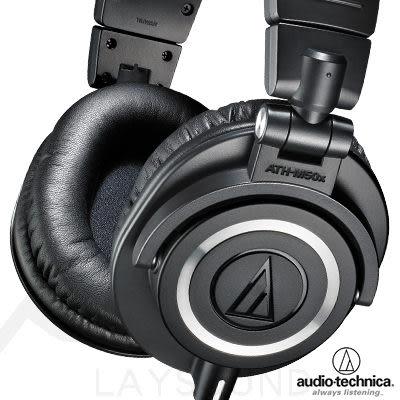 鐵三角 ATH-M50x 黑色BK 專業監聽 頭戴式耳機(M50新版)