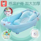 嬰兒洗澡盆 寶寶用品感溫沐浴盆大號可坐躺幼兒童小孩浴桶 艾米潮品館