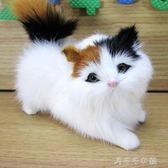 仿真貓咪會叫小貓動物模型創意禮物家居裝飾品毛絨玩具玩偶公仔 千千女鞋YXS