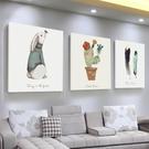 裝飾畫客廳背景墻壁畫