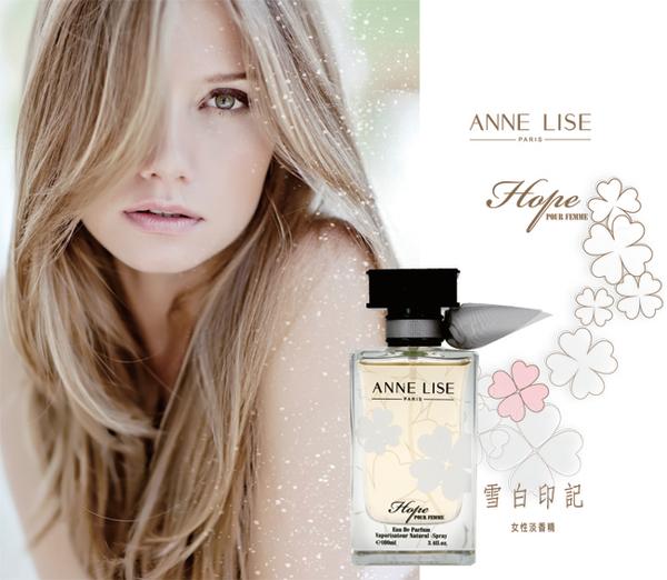 ANNE LISE 雪白印記女性淡香精(贈)同款女小淡香精15ml+身體乳250ml Vivo薇朵