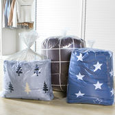 ♚MY COLOR♚中號家用棉被收納袋(10入-70x100cm)  防潮 防塵 透明 塑料 大整理袋 衣服【T36】
