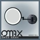 MW0211B-L --圓形單面掛壁LED化妝鏡