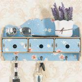 裝鑰匙的收納盒玄關進門口加厚創意掛墻家用多格裝飾墻上置物架  歐亞時尚